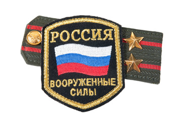 Shoulder straps of russian army and sleeve chevron