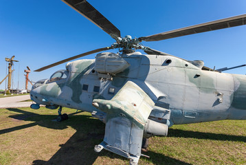 The Russian military transport helicopter