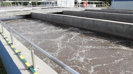Sewage treatment plant - aeration tank