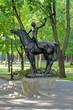 Young Horner - sculpture in Voronezh, Russia