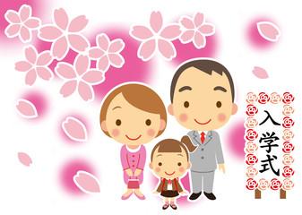 春 入学式