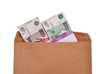 Российские рубли в крафт-конверте