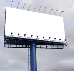 Blank billboard ready for new advertisement.