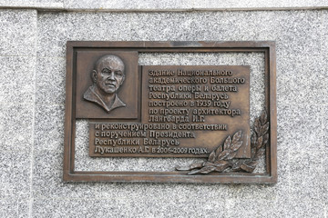 A memorial plaque to architect Langbard on the building of the N