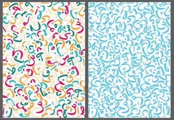 fond lettres arabe
