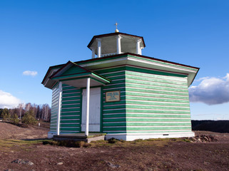 Hexagonal chapel Orthodox Alexander Nevsky. Russia