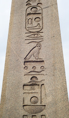 Ancient Egypt Obelisk in Instanbul