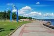 Unity - sculpture in Petrozavodsk, Russia