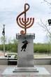 Sculptural emblem of the Festival of Jewish Culture in Birobidzh