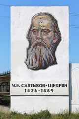 Monument of Mikhail Saltykov-Shchedrin in Taldom, Russia