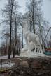 Deer. Sculpture in the Park. Tver.