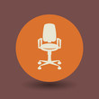 Office chair symbol, vector
