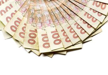 Ukrainian money on a white background