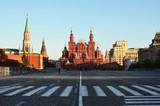 Fototapeta Государственный Исторический музей на Красной площади