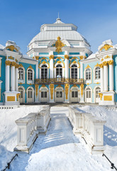 Hermitage Pavilion in Catherine Park. Tsarskoe Selo, Russia