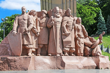 Monument to the Friendship of Nations - Cossacks, Kyiv, Ukraine