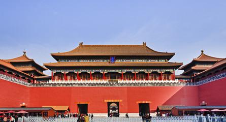 China forbidden city ticket Entry