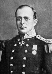 Robert Falcon Scott, British Royal Navy officer and explorer
