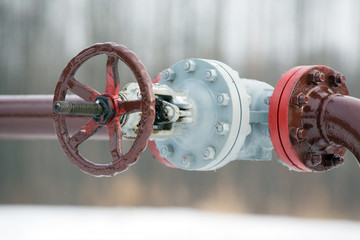 Oil Pipeline Valve outdoors
