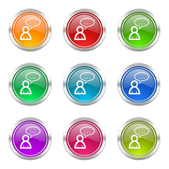 forum colorful web icons vector set