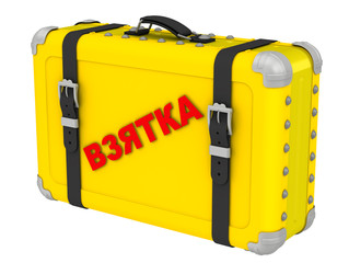 Взятка. Надпись на желтом чемодане