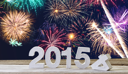 2015 Neujahrskarte