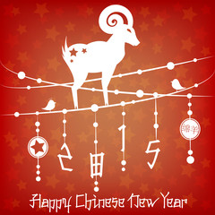 Holiday postcard to the Chinese New Year 2015