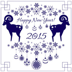 Holiday postcard with sheep to Happy New Year 2015