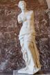 Постер, плакат: Venus de Milo