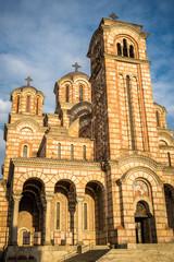 Saint Marko Church - Belgrade, Serbia