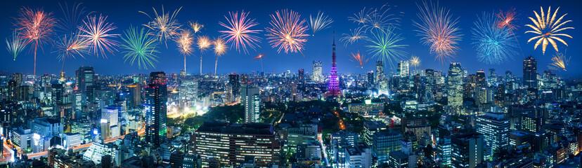 Tokyo Hanabi