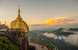 Golden rock mist in the morning, Kyaiktiyo Pagoda in Mon state, - 75261366