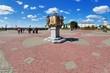 Monument of Tomsk Emblem History