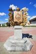 Monument of Tomsk Emblem History in Tomsk
