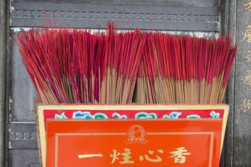 Ornate box full of unused incense sticks