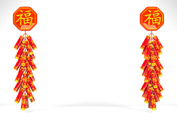 Lunar New Year's Firecrackers On White Text Space