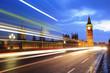 Big Ben London at night - 75330551