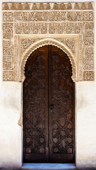 Door at patio de los Arrayanes, Alhambra,Granada. Spain