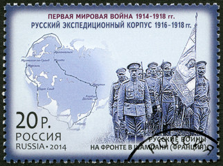 RUSSIA - 2014: shows Russian Expeditionary Force in France