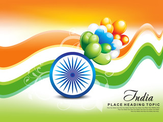 indian Republic Day wave Background
