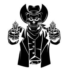Cowboy Skull Vector Illustration
