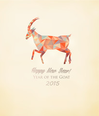 2015 greeting card with a polygon goat. Vector.