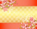 桜55 - 75358196
