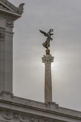 Altare della Partia  - Roma