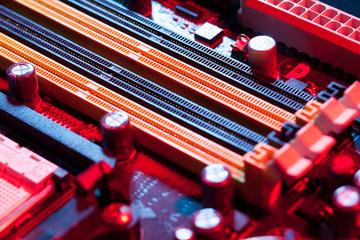 motherboard memory slot