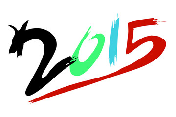 doodle Greeting New Year 2015, isolated on white