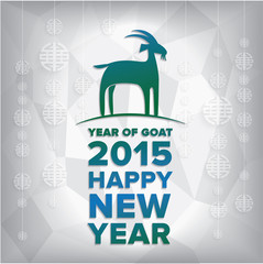 Year of goat 2015 and Happy new year