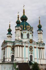 The Saint Andrew's Church in Kiev