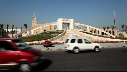 Roundabout near Grand Mosque in the city of Kuwait