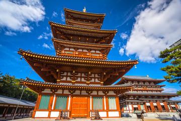 Yakushi-ji Temple in Nara, Japan